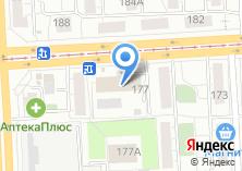 Компания «Уралаудит» на карте