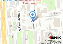 Компания «Регель» на карте