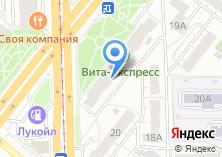 Компания «Karp & ko» на карте