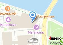 Компания «Ресторан доставки №1» на карте