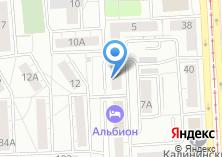 Компания «МЖКО» на карте
