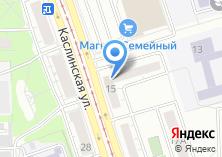 Компания «Комплексный центр социального обслуживания населения по Калининскому району» на карте