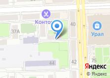 Компания «Артео СТ» на карте