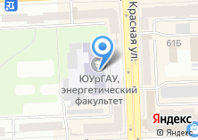 Компания «Автосервис ЧГАА» на карте