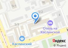 Компания «КомСпецСервис» на карте