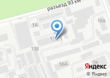 Компания «Auto 174» на карте