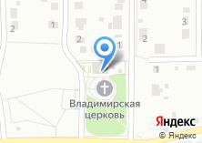 Компания «Храм в честь Святого Равноапостольного Великого Князя Владимира» на карте