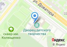 Компания «Шотокан» на карте