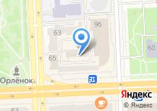 Компания «Halisa» на карте