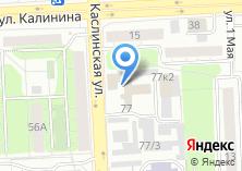 Компания «АКЦЕНТ-М - ЦЕНТР ДЕЗИНФЕКЦИИ, ДЕЗИНСЕКЦИИ, ДЕРАТИЗАЦИИ» на карте