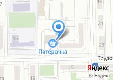 Компания «Магазин бижутерии и сувениров» на карте