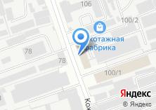 Компания «УралВест» на карте