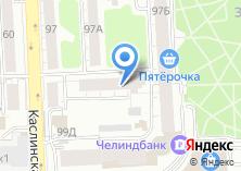 Компания «Строящийся жилой дом по ул. Каслинская» на карте