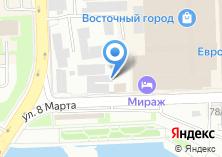 Компания «Пищепромсервис» на карте