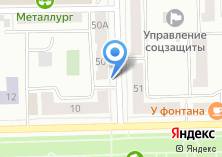 Компания «Мастерская по ремонту обуви на ул. Дегтярёва» на карте