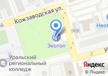 Компания «АЗС Сибнефть74» на карте