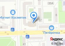 Компания «СВ-Холдинг» на карте