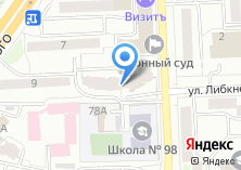 Компания «ТрестСервисСтрой» на карте