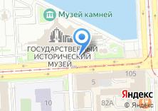 Компания «Музей истории г. Челябинска» на карте
