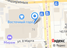 Компания «Соболь» на карте