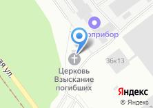 Компания «Взыскание погибших» на карте