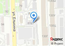 Компания «Уралбумага» на карте