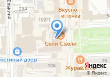 Компания «Вязание» на карте