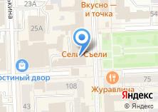Компания «Урал Атомизация» на карте