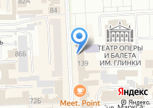 Компания «Правознание» на карте