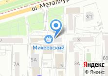 Компания «AlexaR» на карте