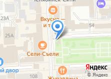 Компания «Театр цветов» на карте