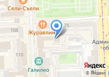 Компания «Технолинк» на карте