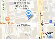 Компания «Управление пенсионного фонда Центрального района» на карте