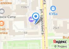 Компания «Челябинский институт Генерального Плана и Транспорта» на карте