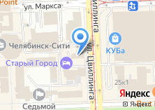 Компания «ЧЕЛЯБРЕГИОНЭКСПЕРТИЗА» на карте