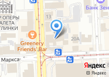 Компания «Челябинский Государственный драматический камерный театр» на карте