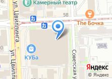 Компания «БОРТ 174» на карте