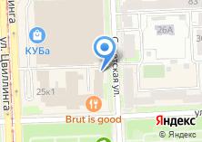 Компания «Прораб Урал» на карте