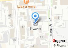 Компания «Иудим» на карте