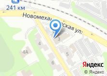 Компания «Уралобувь сеть магазинов» на карте