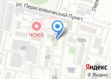 Компания «ГорЭкоЦентр» на карте