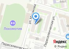 Компания «Урал-пресс-информ» на карте