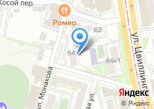 Компания «Общежитие ЧГАКИ» на карте