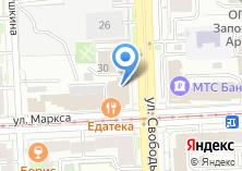 Компания «ВесЭкспресс» на карте