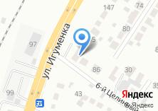 Компания «Express-шина» на карте