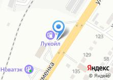 Компания «АЗС Лукойл Ленинский район» на карте