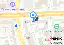 Компания «Магазин Белорусской косметики» на карте
