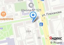 Компания «Островок рукоделия» на карте