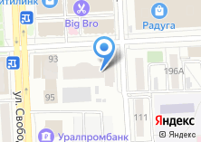 Компания «УралАвтоСтрой» на карте