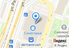 Компания «Сан день» на карте
